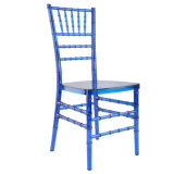 결혼식과 사건을%s Chiavari 파란 아크릴 의자