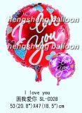 Украсьте воздушный шар гелия (SL-471)