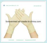 Оборудование для производства латексных перчаток
