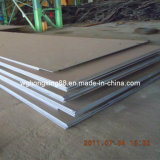 Плита высокопрочного углерода горячекатаная стальная (Q235B)