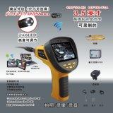 Industrie Videoscope mit 3.5 '' LCD, 3m Kabel