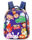 학교 책가방 부대 아이들 부대 만화 책가방 어깨 책가방 Yf-Sbz2201