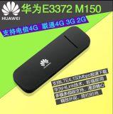 Modem de Lte 4G de modem de Huawei E3372 USB 4G