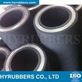 Le fil d'acier s'est développé en spirales boyau hydraulique de boyau à haute pression