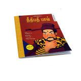Service d'impression professionnel de bande dessinée de la Chine (jhy-568)