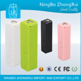 Meilleur cadeau promotionnel Mini ABS 2600 mAh Power Bank Chargeur portable