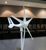 Gerador das energias eólicas da alta qualidade 300W para a casa pequena