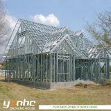 Дом стальной рамки