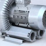 Ventilador industrial del vórtice de la bomba de aire del vacío de la aireación del ventilador de Turbo