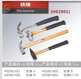 관 강철 찢음 장도리 (H02001)를 네일링해 목제 손잡이 대장장이