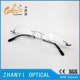 Telaio dell'ottica di titanio senza orlo leggero con la cerniera (5001)