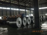 Цены по прейскуранту завода-изготовителя алюминиевой катушки листа