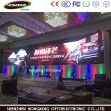 실내 발광 다이오드 표시 3 년 보장 최신 판매 P2.5 LED 스크린
