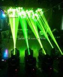 200W LED 이동하는 맨 위 광속 빛