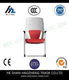 Hzpc045-1quickの船の隠喩シリーズプラスチックオフィス公共タスクの椅子