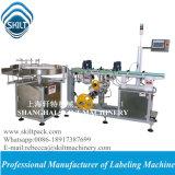 Автоматическая машина для прикрепления этикеток нижней поверхности стикера