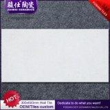 Precio de cerámica interior del azulejo de la pared de Foshan 300*600 del surtidor de China