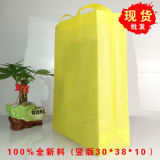 중국은 싸게 핸드백에 의하여 박판으로 만들어진 비 길쌈한 쇼핑 백을 재생한다