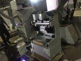 레이블을%s Flexographic 인쇄 기계