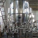 Essiccatore di vibrazione di spirale di serie di Lzg di alta qualità rapidamente