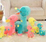 사랑스러운 소형 견면 벨벳 지라프 동물 장난감
