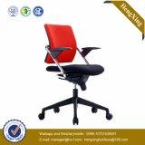 ナイロン基礎調節可能なアームファブリック椅子(Hx-R0008)