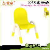 Approvisionnements et meubles de garde de la Chine, Tableau libre de soins de jour et présidences réglés