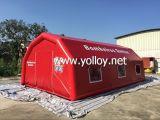 移動式膨脹可能な緊急の医学のテント