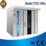 Yzd-100A 산업 빵 굽기 오븐 또는 단 하나 갑판 오븐 또는 터키 오븐
