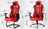 Dickson人間工学的のWcgの居心地のよく総合的な革競争の椅子