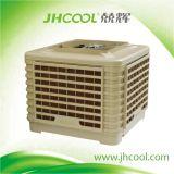 Type à écoulement axial de refroidisseur d'air