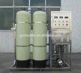 2t/H自動逆浸透の給水系統中国の供給