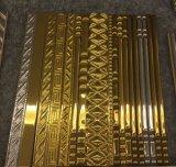 Nobel-Entwurfs-Fußboden, der mit preiswertem Preis umsäumt