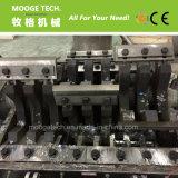 최신 인기 상품 강한 플라스틱 제림기 또는 쇄석기 기계
