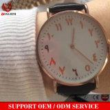 Relógio de pulso feito sob encomenda de quartzo das cintas de couro da face do seletor do numeral árabe
