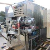 يشبع آليّة يملأ مجوّفة بيضة لف تحميص آلة