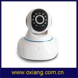 La cámara más caliente del bebé del CCTV 2017 de interior