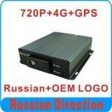 タクシーの艦隊管理のための4つのチャネルSDのカード3G/4G/WiFi GPS Mdvr