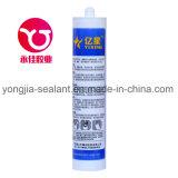 Adesivo di prezzi di fabbrica/sigillante di vetro acetici del silicone (YX-688)