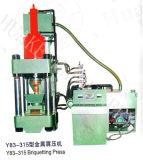 Imprensa de Briqueting das microplaquetas do ferro ou do cobre