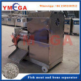 Máquina de carne e ossos de Separater dos peixes para a fábrica de processamento dos peixes