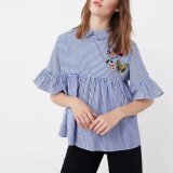 Fashion Women Stripe Flare Sleeve Broderie Blouson Baby-Doll