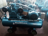 Kaishan KJ40 4HP 8bar Mini Industry Air Compressor