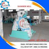 中国製インペラーの送り装置との販売のためのトウモロコシのハンマー・ミル