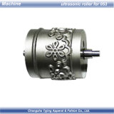 Roue de configuration pour la machine à coudre de lacet ultrasonique
