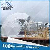 Шатер 10m купола стальной структуры