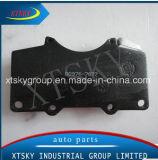 自動車部品ブレーキパッド(D1210-8330)