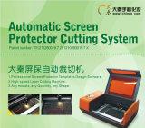 携帯電話スクリーンの保護装置のフィルムカッター