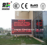공고 P5 Sino 색깔 옥외 발광 다이오드 표시 스크린