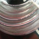 透過PVC鋼線補強された水産業排出のホースPVC鋼線のホース